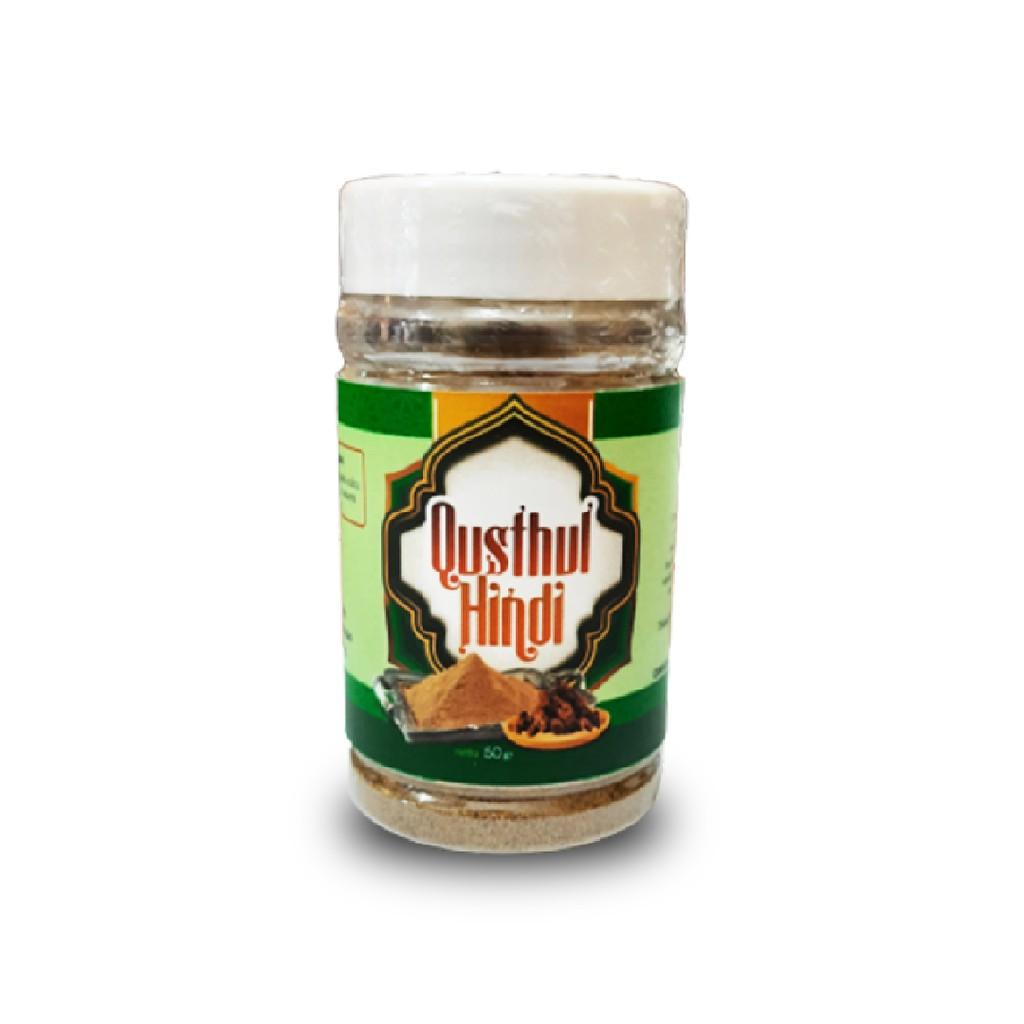 qusthul hindi